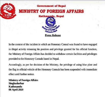 Letter of Ministry of Foreign Affairs, Nepal.