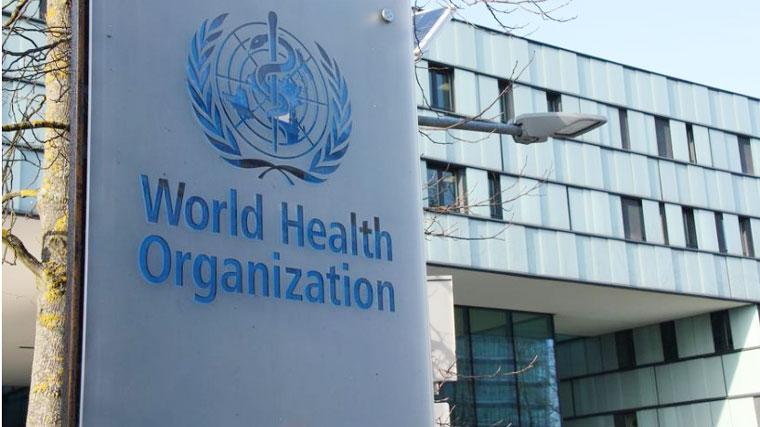 World Health Organization (WHO) Headquarters in Geneva.