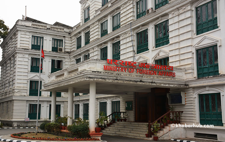 Ministry of Foreign Affairs (MOFA) building at Singh Durbar Secretariat