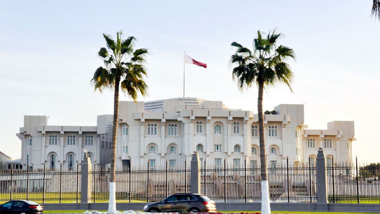 Qatar government's administrative building in Doha.