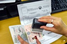 https://foreignaffairsnews.com/wp-content/uploads/2020/09/Dubai-Visa-220x145.jpg