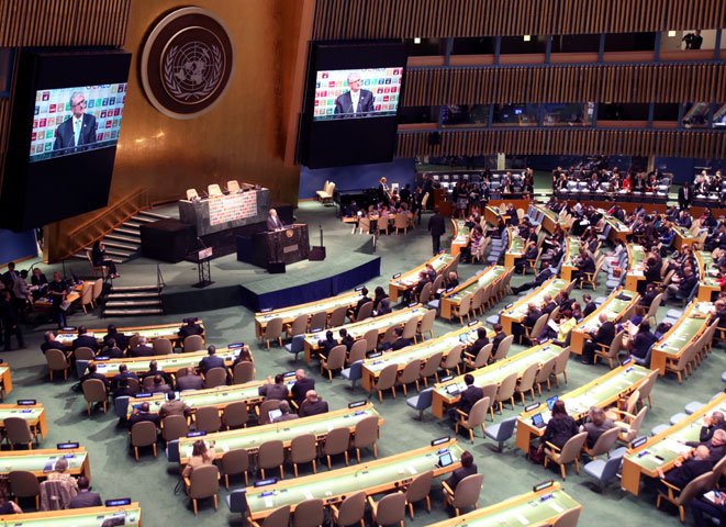 File photo of UN General Assembly Hall