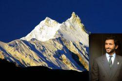 Mt. Manaslu with Bahraini Prince in inset