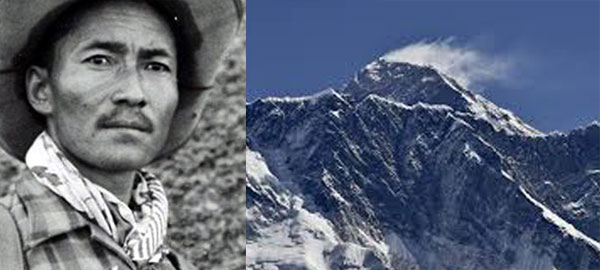 Tenzing & Everest