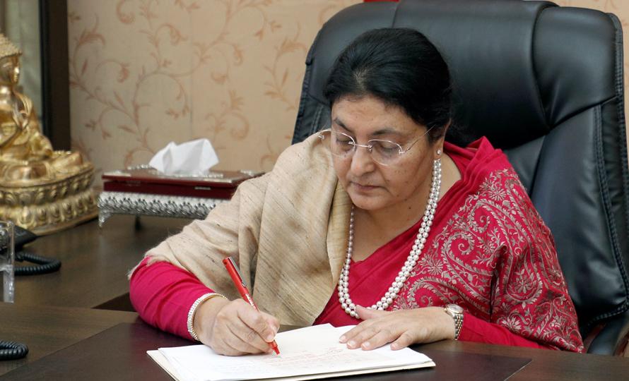 File Photo: President Bidya Devi Bhandari