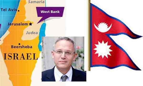 TIES: Israel map, Israeli Ambassador to Nepal & Nepal Flag