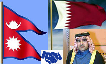 Nepal-Qatar Flag with Ambassador