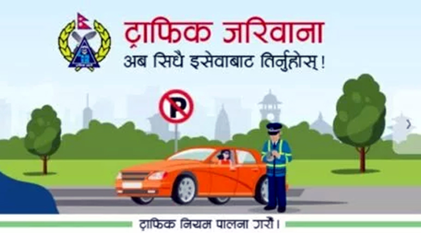Pay traffic fines through scan code. Image: Gadnwid